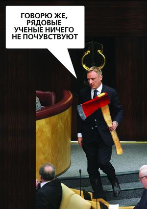 3_livanov_topor
