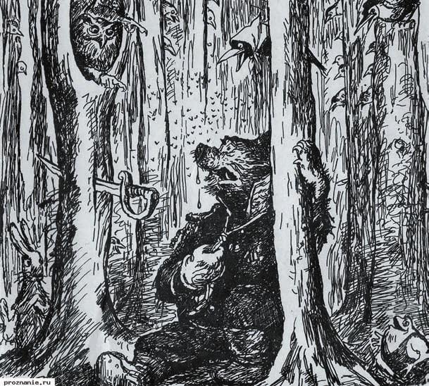 Медведь на воеводстве. Кукрыниксы.