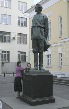 Фото с официального сайта ИМЛИ РАН