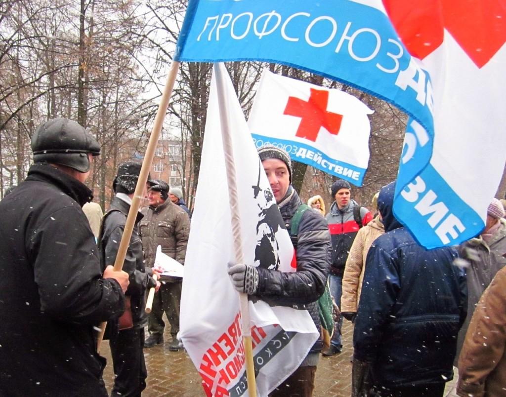 Ижевск акция медиков 14 ноября 2013