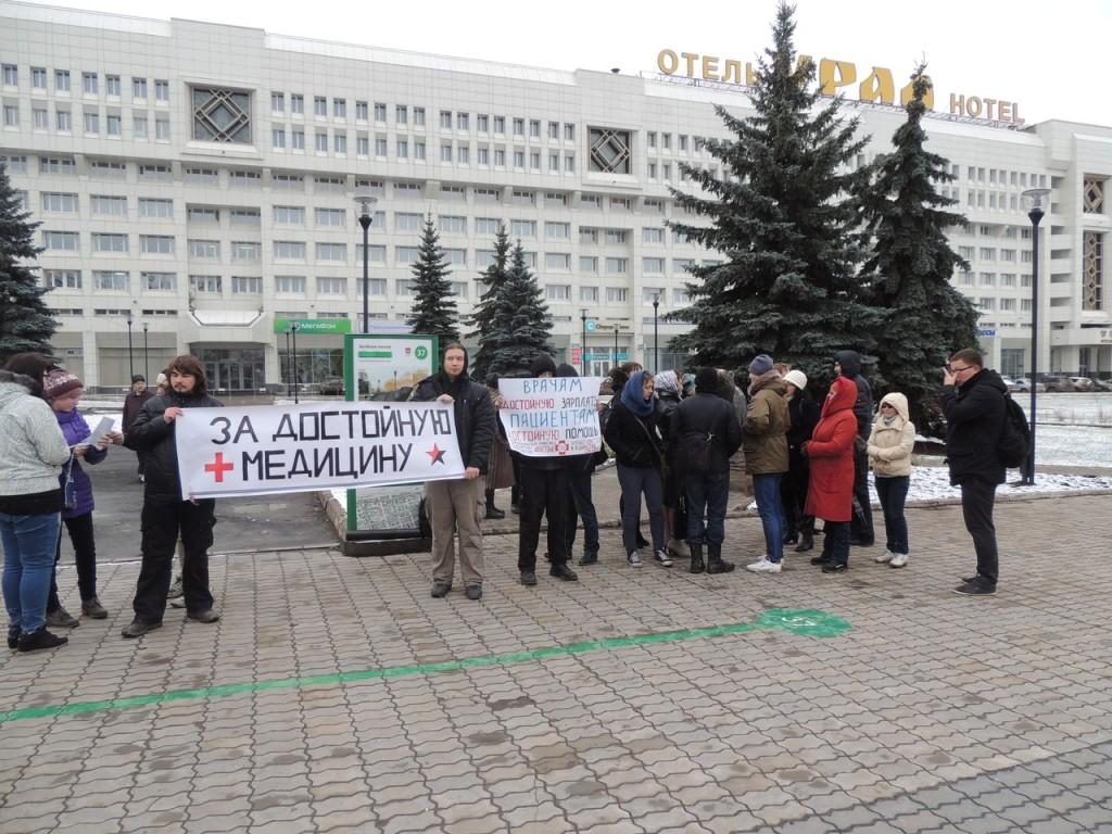 Пермь акция медиков 14 ноября 2013