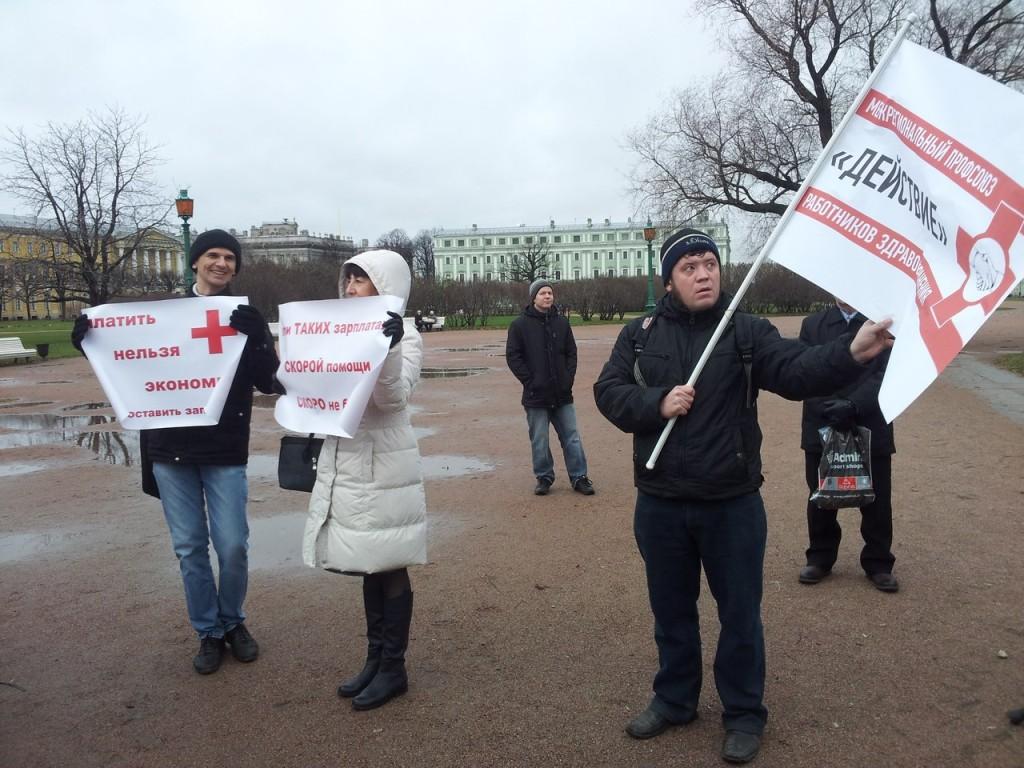 Санкт-Петербург акция медиков 14 ноября 2013