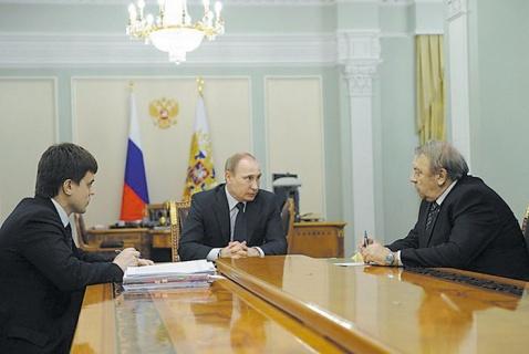 Фото с официального сайта президента РФ