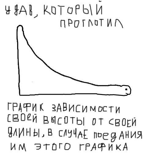 nqVQYVldeLU