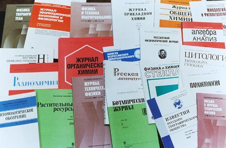 Фотография: psyjournals.ru