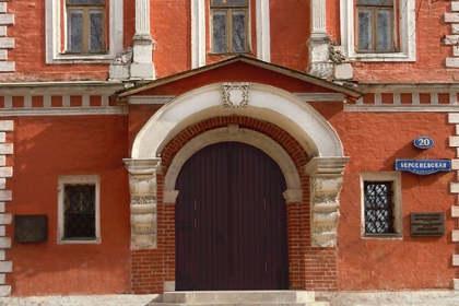 Здание Института культурологии