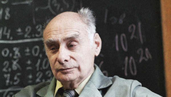 Г.Н. Флеров