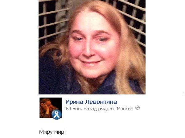 Лингвист Ирина Левонтина в автозаке, 4 марта 2014 г. Из Фейсбука