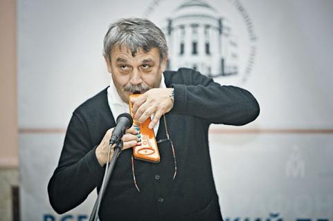 NG-Kazarnovsky
